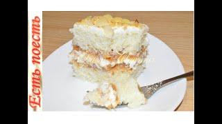 Торт Яблочный попробуете и полюбите навсегда