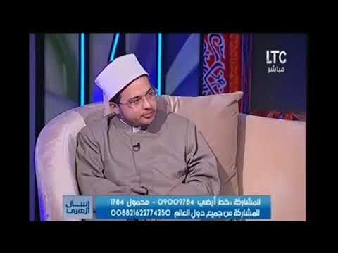 هل سماع الأغاني في نهار رمضان يفطر Youtube