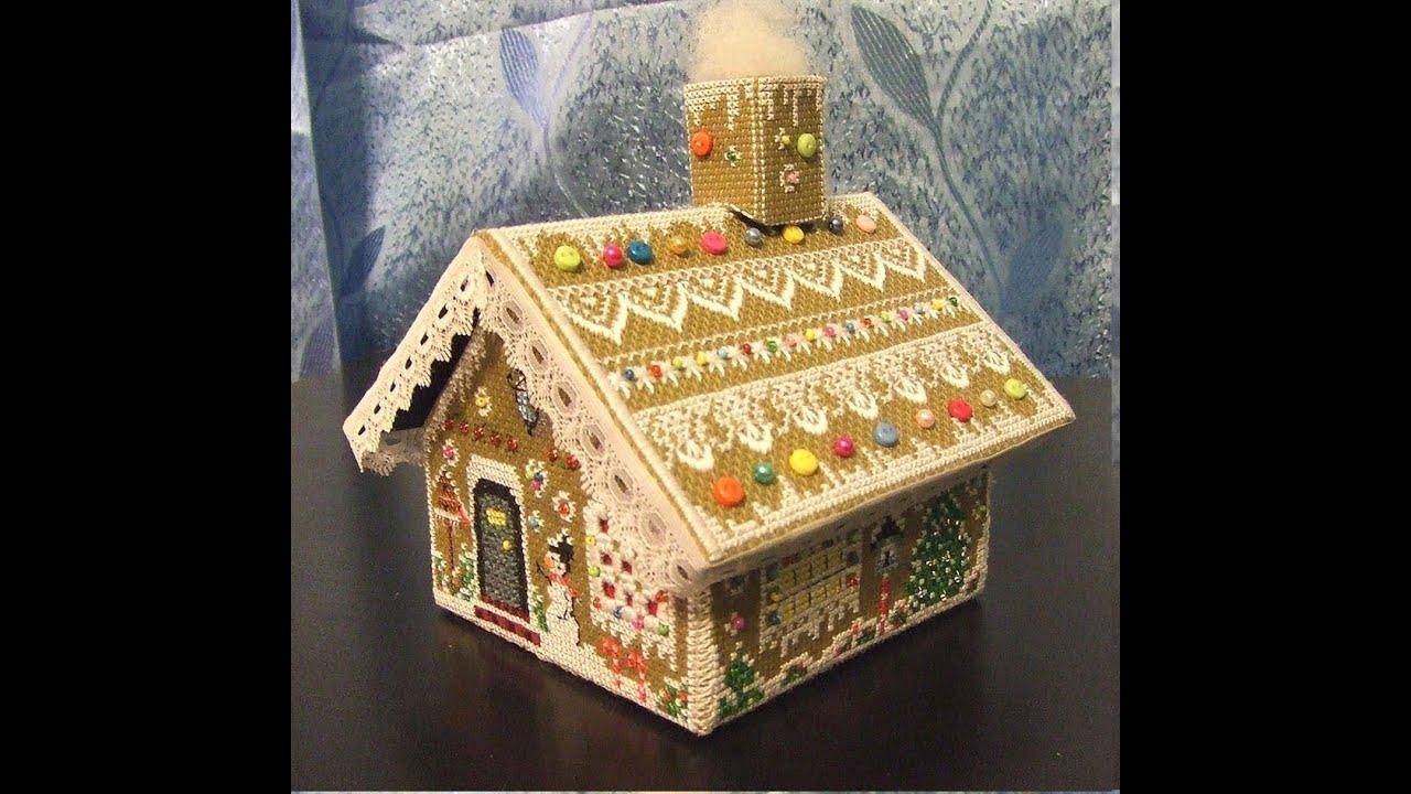 Пряничные домики схема вышивки крестом