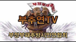 2017.06.25- 싹이 노란 문재인