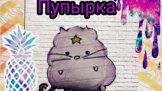 Рисунок ПУПЫРКА Adventure Time ЛDi