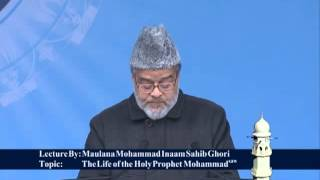 (Urdu) The Life of the Holy Prophet Mohammad by Mv Mohammad Inaam Ghori Sb at Jalsa Qadian 2012