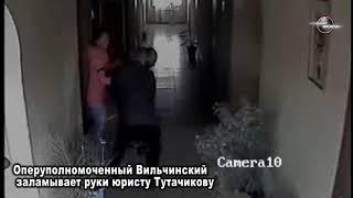 «Полицейский произвол» Как в Аскизе следователь  выбивает доказательства?