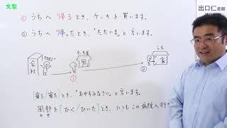 借り恋 第23話