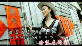 Gong Xi Gong Xi.....Happy Chinese New Year....Shu Jia Yu