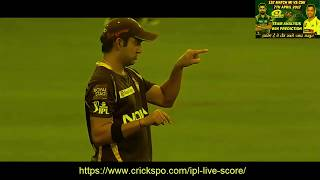 Ipl Live Score || VIVO IPL 2018  Theme Song || Ipl Live Score || IPL live streaming