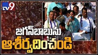 Y. S. Vijayamma Election Campaign LIVE    Kandukur - TV9