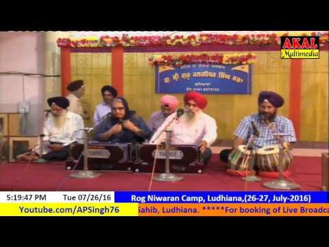 Rog Niwaran Camp, Ludhiana (26-28, July-2016)