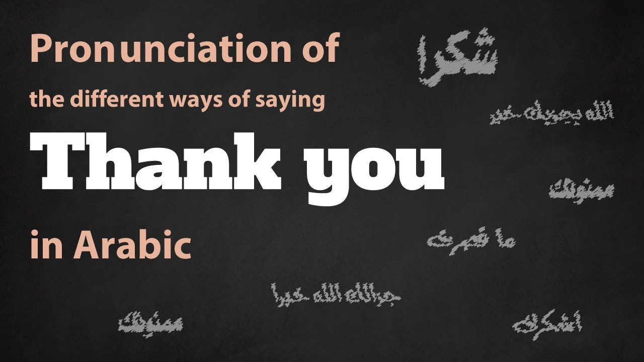 The Different ways of Saying Thank You in Arabic - عربي