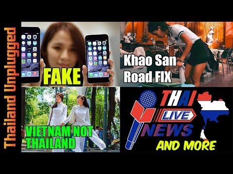 Thailand News Reviews Thailand Khao San Road #57