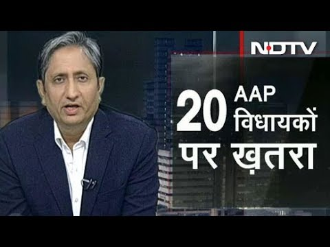 Is AAP Being Unduly Punished Over Office of Profit Case?
