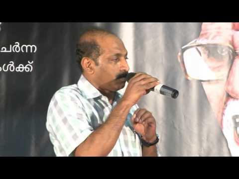 Dakshinarchana Aug 29 2013 Part 2