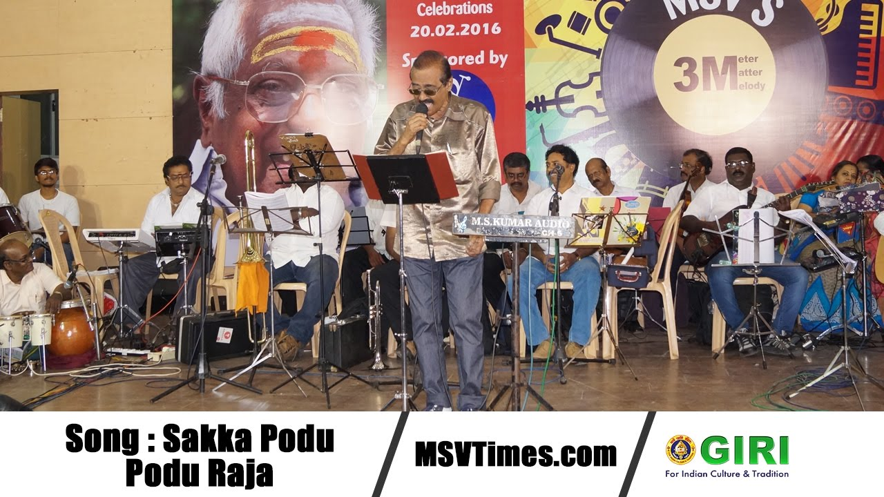 MSV Times Live Concert | Sakka Podu Podu Raja | Tribute to MSV | Superhit Tamil Songs