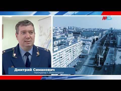 Прокурор Волгограда назвал суммы штрафов за нарушение самоизоляции