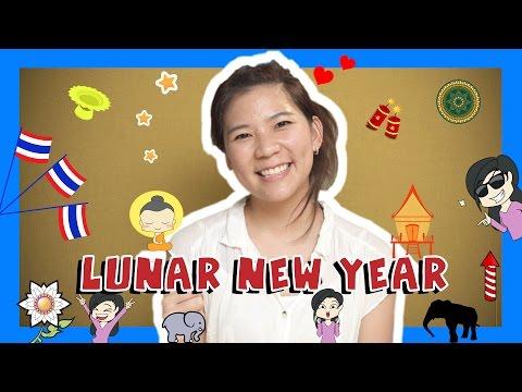 Thai Holiday Words - Lunar New Year