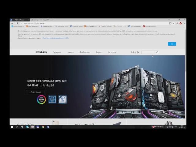 Драйверы для ASUS M2N-MX / M2N-MX SE / M2N-X / M2N-X Plus