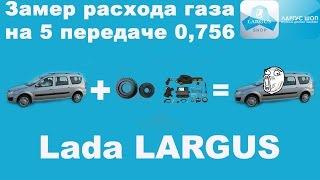 видео Установка ГБО в Барнаул