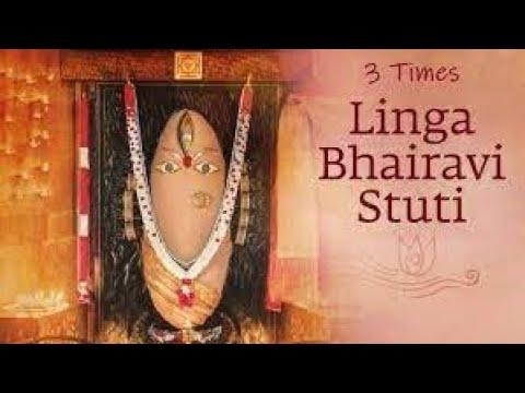 3 times Linga Bhairavi Stuthi chant by Sadhguru | Isha Navratri Sadhana
