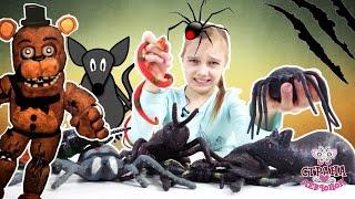 - ЮЛЯ преодолевает собственные страхи Насекомые, змеи и аниматроники из ПЯТЬ НОЧЕЙ С ФРЕДДИ Для детей