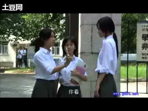 校墓處(2007)PART 5 - YouTube