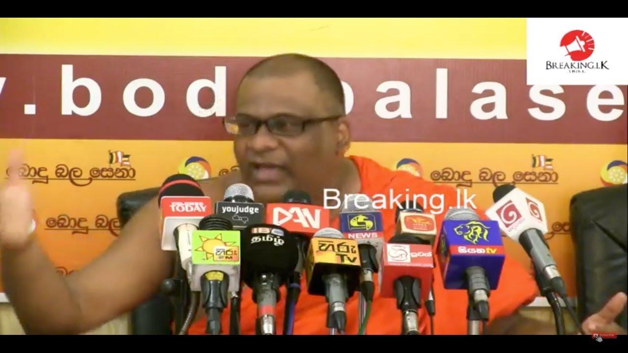 BBS Gnanasara's Amnesia – Criticizes Rathana's Protest Fast Today