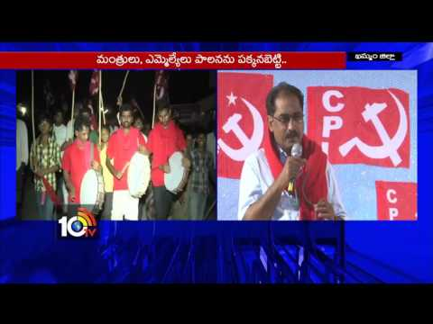 TRS Turining Politics Into A Business  CPM Thammineni Veerabhadram  Paleru By Election  10TV