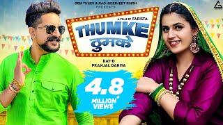 THUMKE (Official Video) Ruchika Jangid, Renuka Panwar |Kay D,Pranjal | Haryanvi Songs Haryanavi 2021