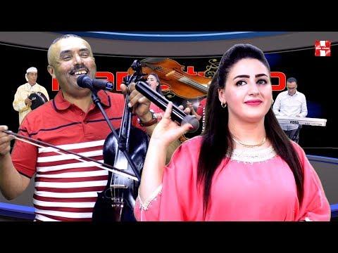 Rogi Mohamed, Mustapha Ben Aassila & Houda Laaroussi - Rdoughifi ya yma