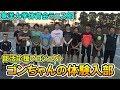 【大募集】部活応援プロジェクト!東洋大学体育会テニス部に体験入部!