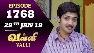 VALLI Serial   Episode 1768   29th Jan 2019   Vidhya   RajKumar   Ajay   Saregama TVShows Tamil