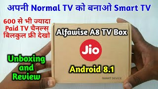 अब देखो 600 से भी ज्यादा Paid TV चैनल बिलकुल फ्री Alfawise A8 TV Box Android 8.1 unboxing and review