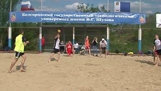 Первенство по пляжному гандболу