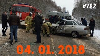 ☭★Подборка Аварий и ДТП/Russia Car Crash Compilation/#782/January 2019/#дтп#авария