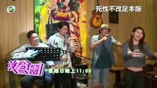 深夜美食團/Boy'z回歸開演唱會?
