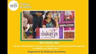 Garment Exhibition | Fashion Show by Daksya Academy Skilled Students | HSIIDC