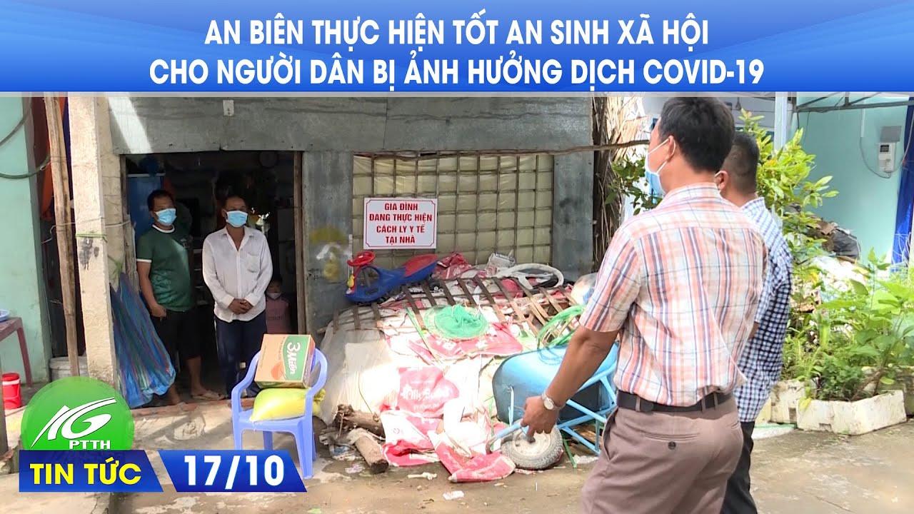 An Biên thực hiện tốt an sinh xã hội cho người dân bị ảnh hưởng dịch Covid-19 | THKG