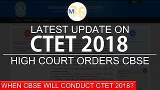 CTET 2018 Latest Update | High Court Order | When CBSE Will Conduct CTET 2018
