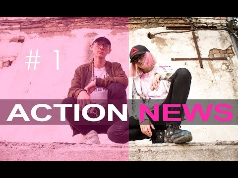 ACTION NEWS #1