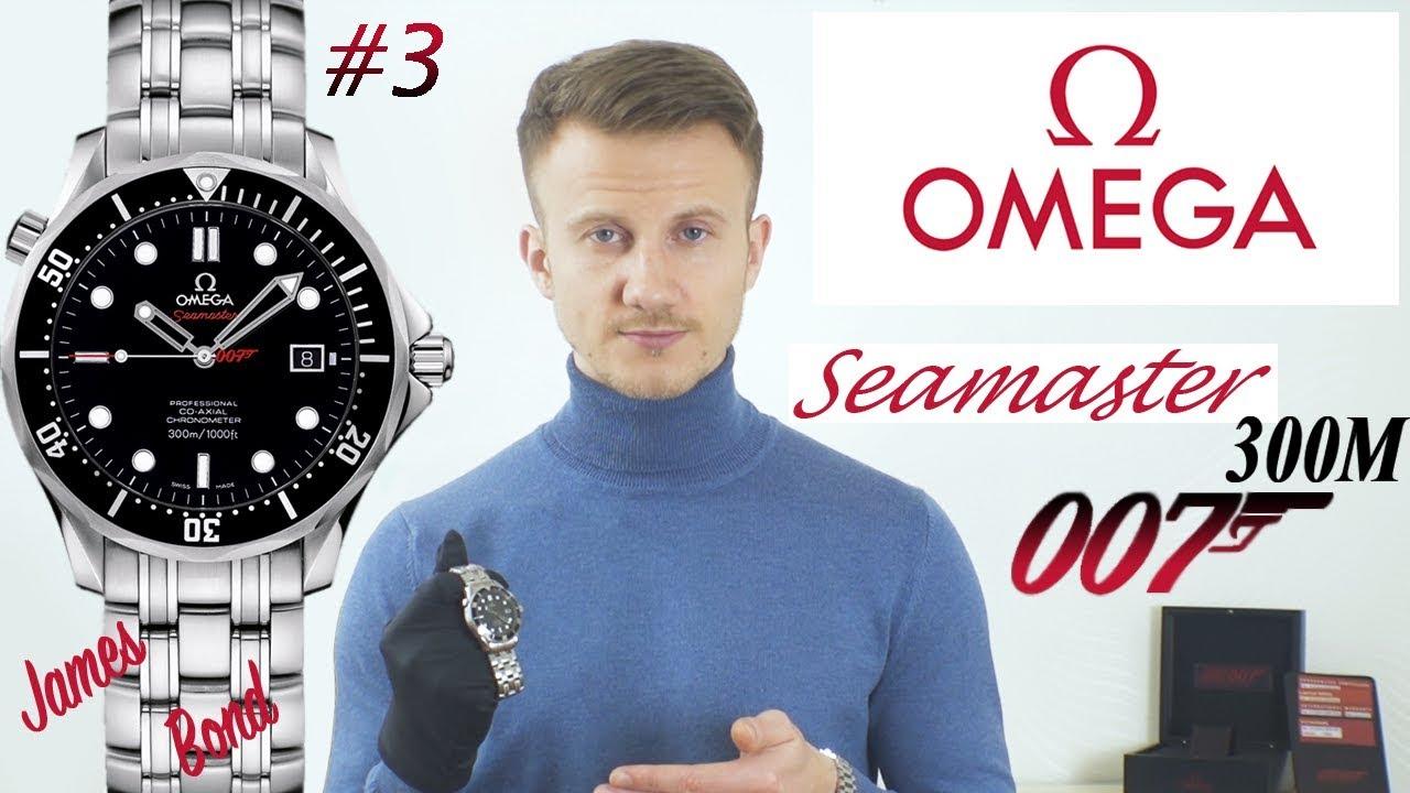 Часы омега 007 казино рояль лимитированая серия планета океан форум о казино харькова