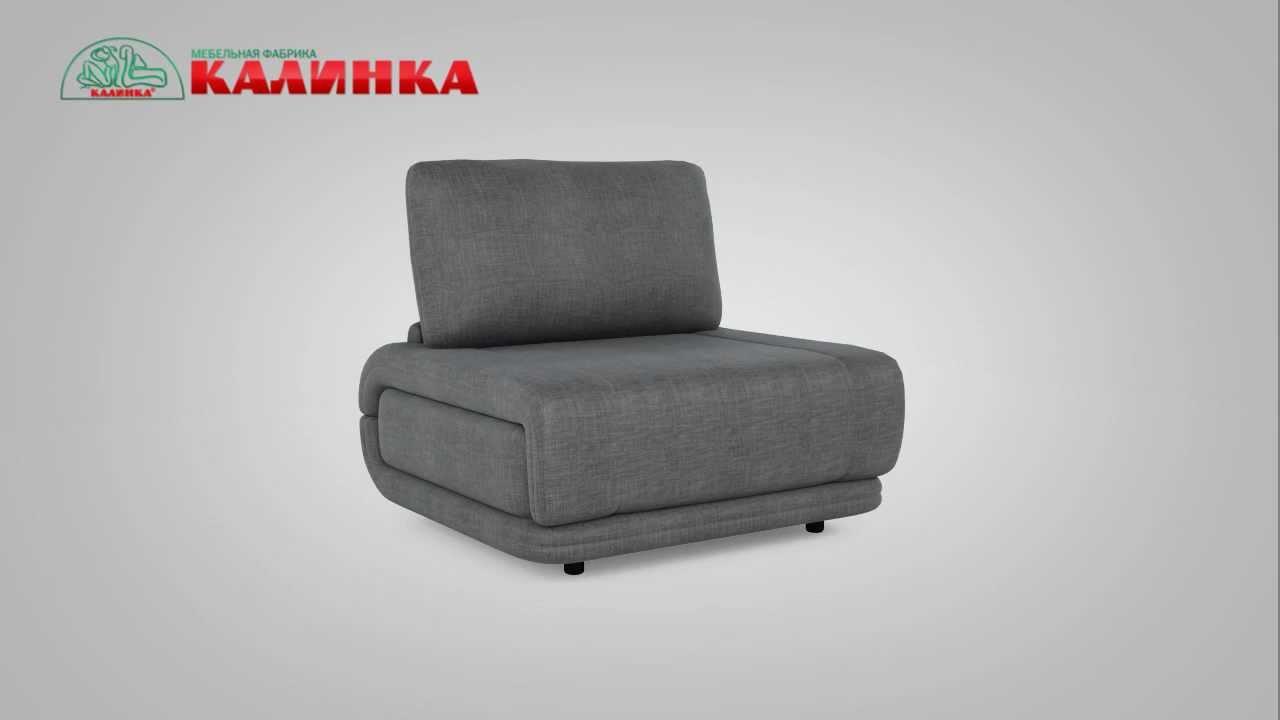 кресло кровать с механизмом для сна Opla Youtube