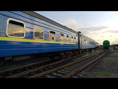 Поезд Херсон Киев