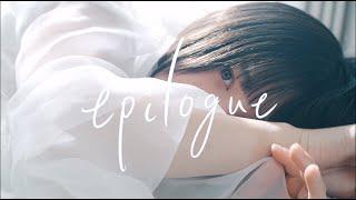 arne - 「epilogue」Music Video