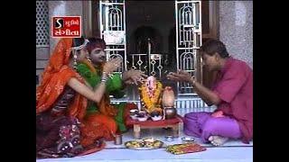 Dashamaa Ne Bhajo Jiv Din Raat