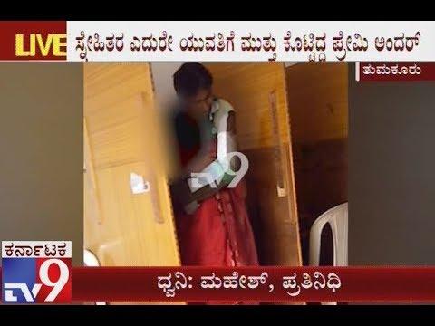 Man Named Sanju Arrested for Harassing Girl in Tumkur District