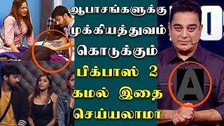 Vijay TV please Display Bigg Boss 2 watch 18+ only - Kamal Haasan | Vijay TV | Mahat | Thadi Balaji