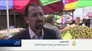 ارتفاع ملحوظ في أسعار السلع الغذائية بفلسطين