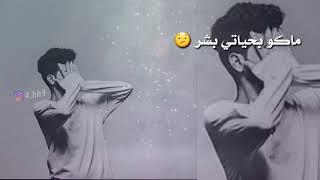 جي فاير اني راح اموت / مع الكلمات