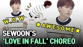 [AFTER SCHOOL CLUB] SEWOON's 'Love In Fall' choreo (rehearsa…