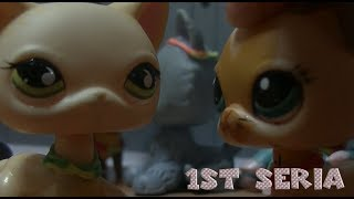 ♥LPS Сериал: ★How to get your love?★ (1 серия)♥