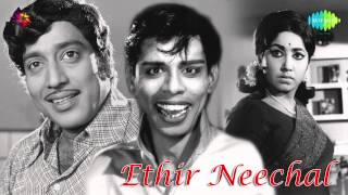Ethir Neechal | Tamil Movie Audio Jukebox